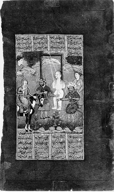 """Rescue of Bizhan by Piran"", Folio from a Shahnama (Book of Kings) of Firdausi"