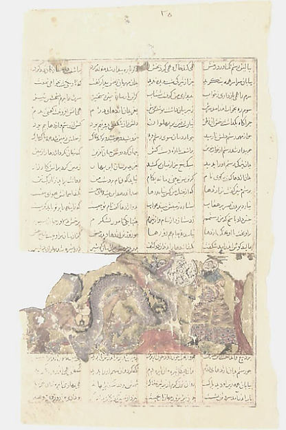 """Rustam Shoots Isfandiyar in the Eye"", Folio from a Shahnama (Book of Kings)"