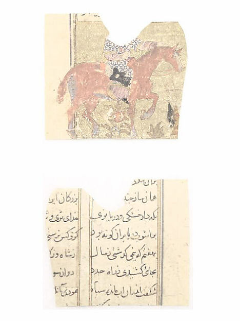"""Iskandar Slays the Habash Monster"", Folio from a Shahnama (Book of Kings)"