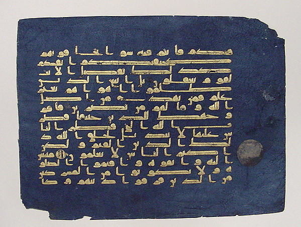 "Folio from the ""Blue Qur'an"""
