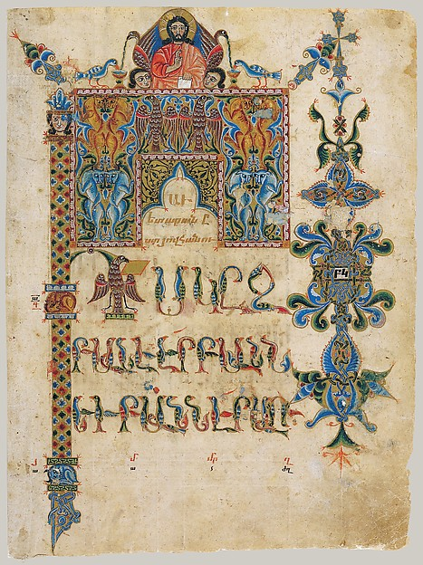 Title Page of a Gospel of John