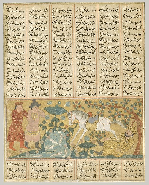 """Yazdegird I Kicked to Death by the Water Horse"", Folio from a Shahnama (Book of Kings)"