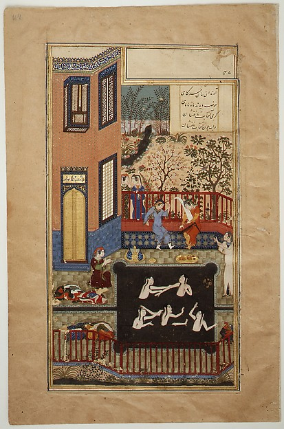 """The Eavesdropper"", Folio from a Haft Paikar (Seven Portraits) of the Khamsa (Quintet) of Nizami"
