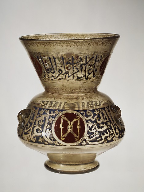 Mosque Lamp for the Mausoleum of Amir Aydakin al-'Ala'i al-Bunduqdar