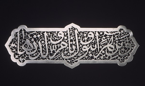 Calligraphic Plaque