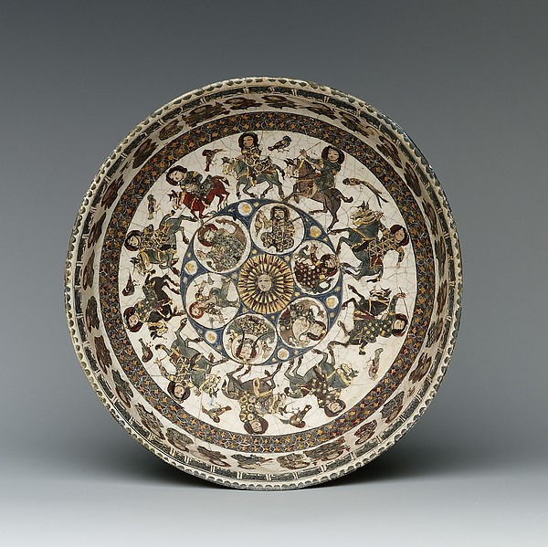 Bowl with Astronomical and Royal Figures