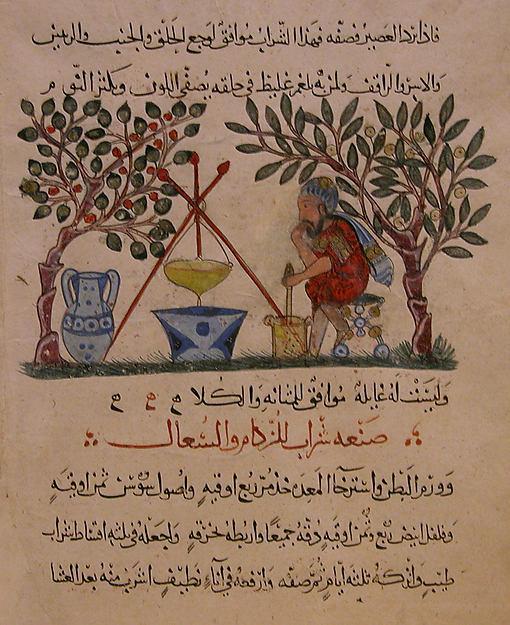 """""""Physician Preparing an Elixir"""", Folio from a Materia Medica of Dioscorides"""