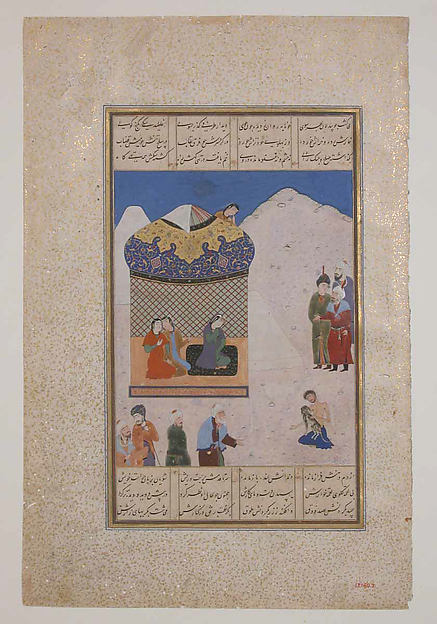"""Laila Visiting Majnun in the Desert"", Folio from a Khamsa (Quintet) of Amir Khusrau Dihlavi"