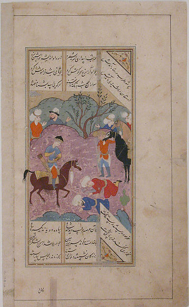 """The Servants of One of the Monarchs of Ghur Make Obeisance Before Him"", Folio from a Kulliyat (Complete Works) of Sa'di"