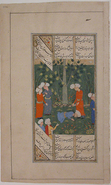 """A Lover Falls Before the Feet of his Beloved"", Folio from a Kulliyat (Complete Works) of Sa'di"