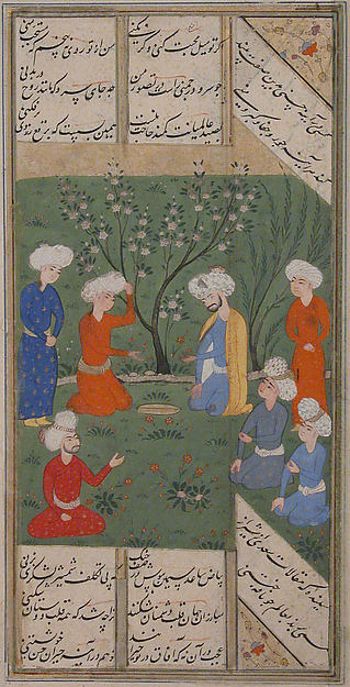 """A Garden Scene"", Folio from a Kulliyat (Complete Works) of Sa'di"