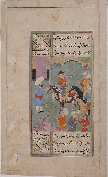 """The Head of the Village Thanks the King for Accepting his Humble Hospitality"", Folio from a Kulliyat (Complete Works) of Sa'di"
