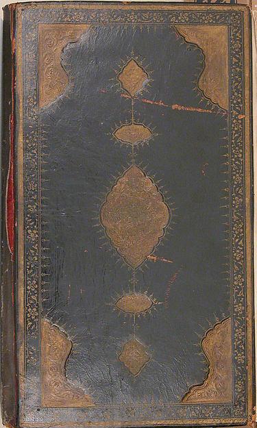 Kulliyat (Complete Works) of Sa'di