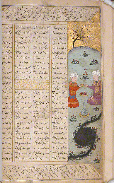 Anthology of Persian Poetry