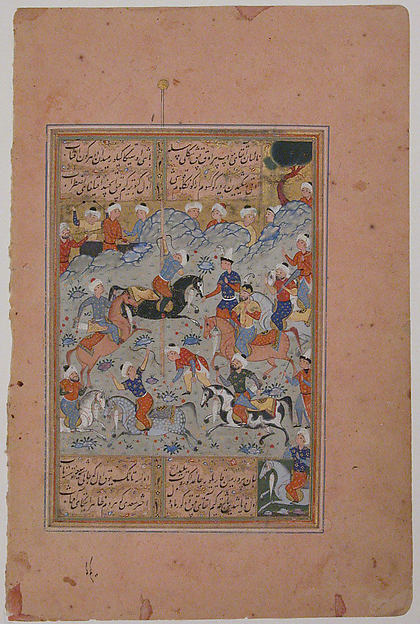 """A Contest of Skill in Archery on Horseback"", Folio from a Divan (Collected Works) of Mir 'Ali Shir Nava'i"
