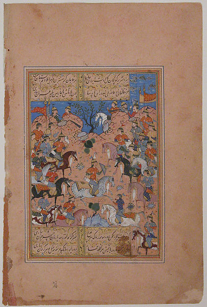 """A Tournament at Arms"", Folio from a Divan (Collected Works) of Mir 'Ali Shir Nava'i"
