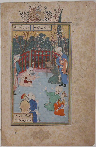 """A Religious Devotee Summoned to Pray for the King's Recovery"", Folio from a Bustan (Orchard) of Sa'di"