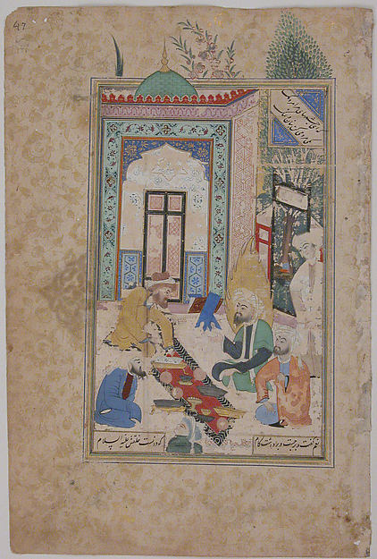 """A Fire-Worshipper Received at the Board of Abraham the Patriarch"", Folio from a Bustan (Orchard) of Sa'di"