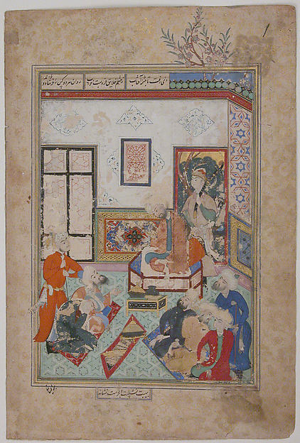"""King Salih of Syria Entertaining Two Dervishes"", Folio from a Bustan (Orchard) of Sa'di"