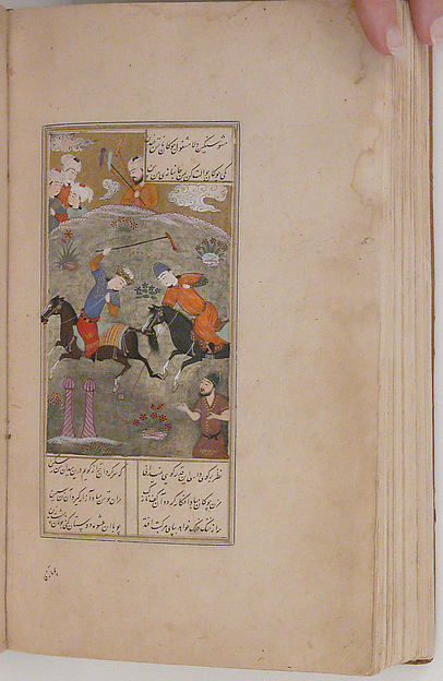 Divan (Collected Works) of Jami