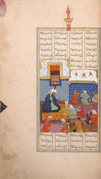 Khamsa (Quintet) of Nizami