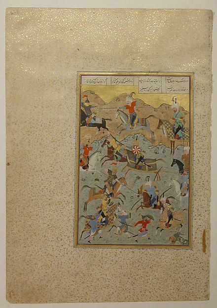 """Battle between Alexander and Darius"", Folio from a Khamsa (Quintet) of Nizami"