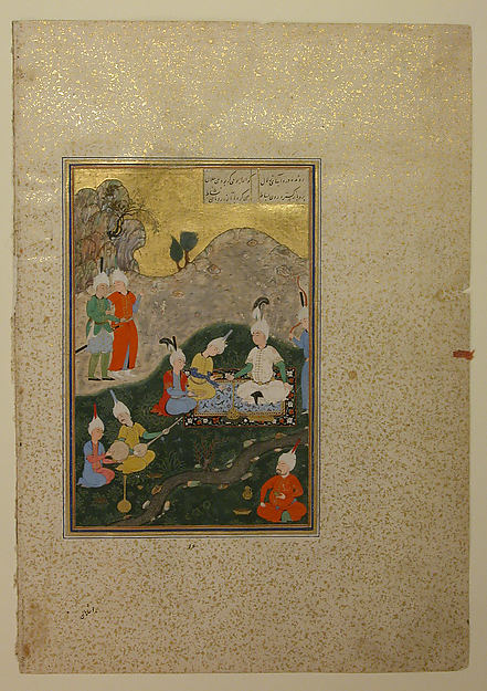 """Alexander at a Banquet"", Folio from a Khamsa (Quintet) of Nizami"