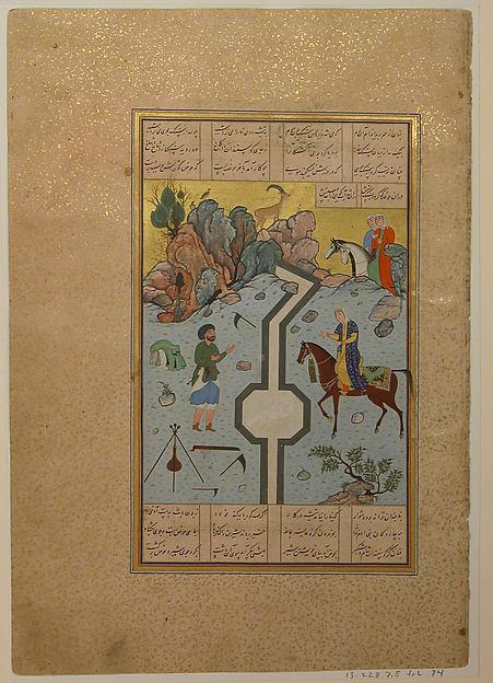 """""""Farhad Carves a Milk Channel for Shirin"""", Folio from a Khamsa (Quintet) of Nizami"""