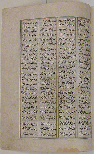 """Alexander and the Circle of Seven Sages"", Folio from a Khamsa (Quintet) of Nizami"