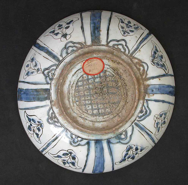 Bowl with Pagodas and Landscape Elements
