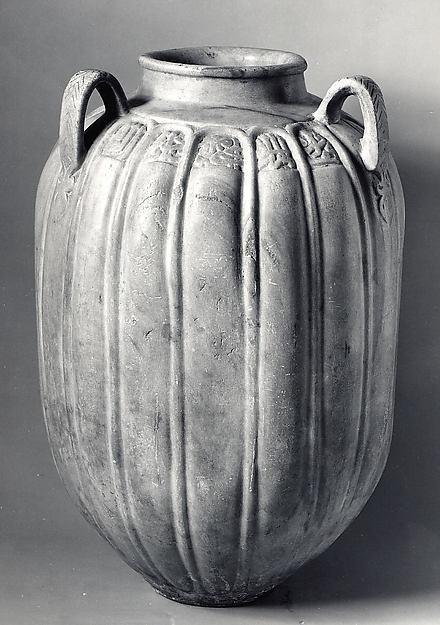 Marble Jar of Zayn al-Din Yahya Al-Ustadar