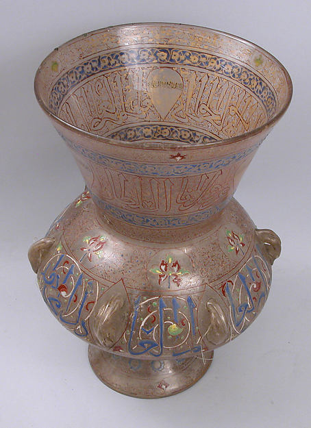 Mosque Lamp Bearing the Name of the Mamluk Sultan al-Malik al-Nasir