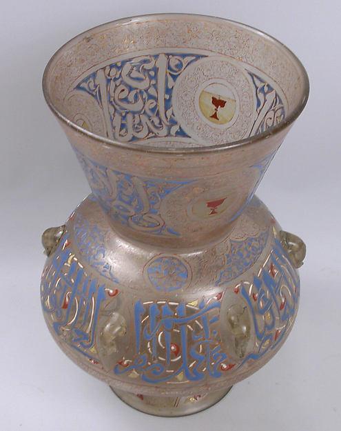 Mosque Lamp of Amir Qawsun