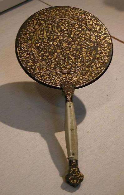 Mirror with Split-leaf Palmette Design inlaid with Gold