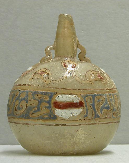 Sprinkler Bottle with Fesse Emblem