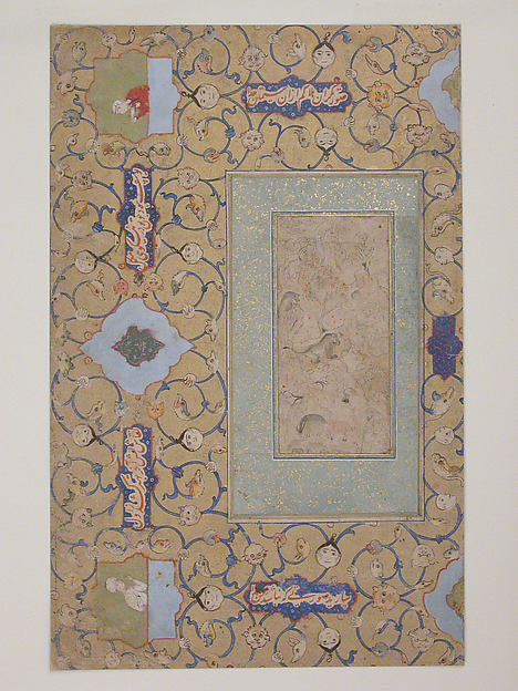Majnun in the Wilderness