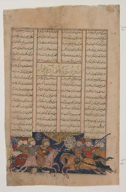 """The Combat of Rustam and Kafur"", Folio from a Shahnama (Book of Kings)"