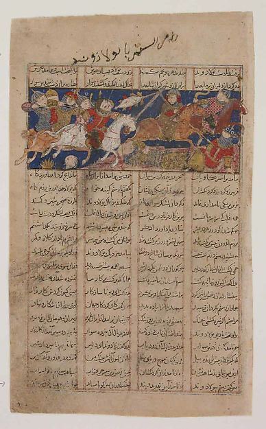 """""""The Combat of Rustam and Puladvand"""", Folio from a Shahnama (Book of Kings)"""