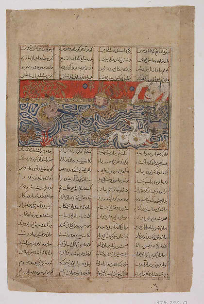 """Rustam is Thrown into the Sea by the Div Akvan"", Folio from a Shahnama (Book of Kings) of Firdausi"