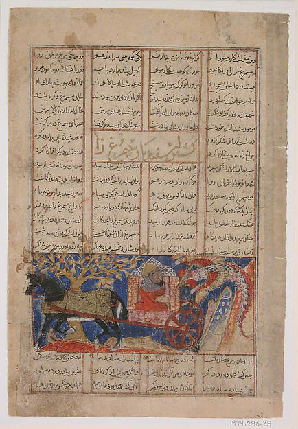 """Isfandiyar's Fifth Course: He Slays the Simurgh"", Folio from a Shahnama (Book of Kings)"