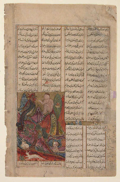 """Zal in the Simurgh's Nest"", Folio from a Shahnama (Book of Kings)"
