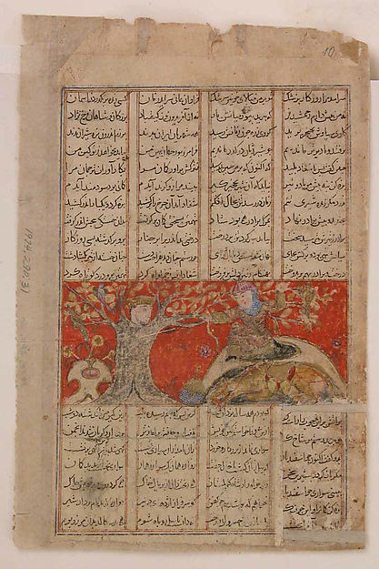 """Rustam Avenges his Own Impending Death"", Folio from a Shahnama (Book of Kings)"