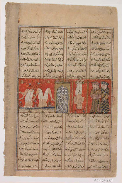 """The Execution of Mazdak"", Folio from a Shahnama (Book of Kings)"