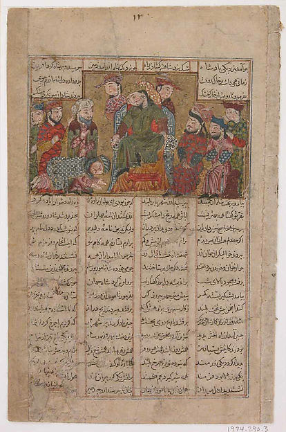 """Zal delivers Sam's letter to Manuchihr"", Folio from a Shahnama (Book of Kings) of Firdausi"