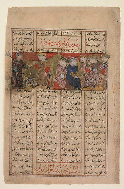 """Bahram Chubina Meets a Lady who Foretells his Fate"", Folio from a Shahnama (Book of Kings)"