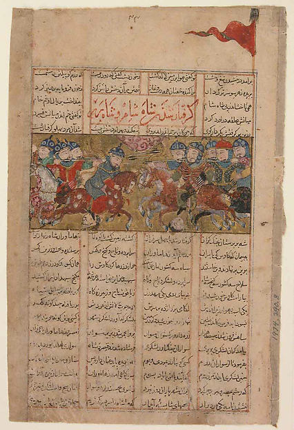 """Rustam Captures the Shah of Sham and the Shah of Berber"", Folio from a Shahnama (Book of Kings) of Firdausi"