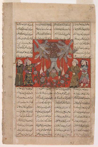 """Kai Kavus Falls from the Sky"", Folio from a Shahnama (Book of Kings) of Firdausi"