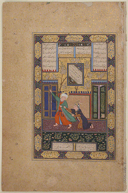 """Yusuf and Zulaikha"", Folio from a Bustan of Sa`di"