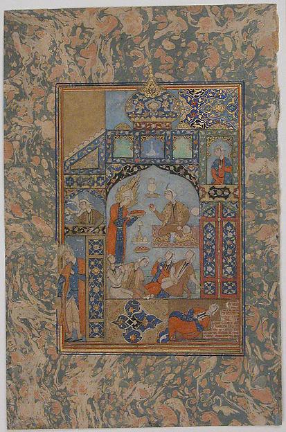 """""""Yusuf before the Ladies of Cairo"""", Folio from Yusuf and Zulaykha"""