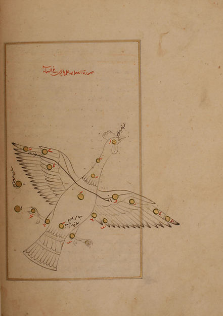 Kitab suwar al-kawakib al-thabita (Book of the Images of the Fixed Stars) of al-Sufi